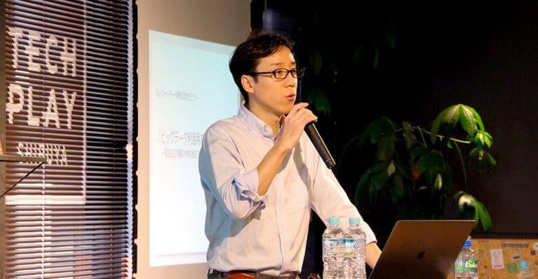 Photo of 改正個人情報保護法におけるビッグデータ活用 「TREASURE CDP」活用セミナー・法律解説編