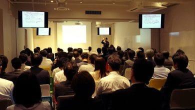 Photo of 金融業におけるビジネスモデルの転換がはじまっている|「FinTechと日本の未来を考える」