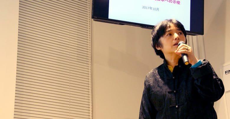 Photo of 中国FinTechの発展から考える、日本版FinTechのあるべき姿とは?