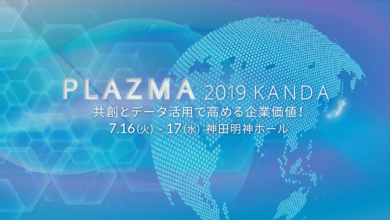 Photo of PLAZMA 2019 JAPAN IT WEEK 春