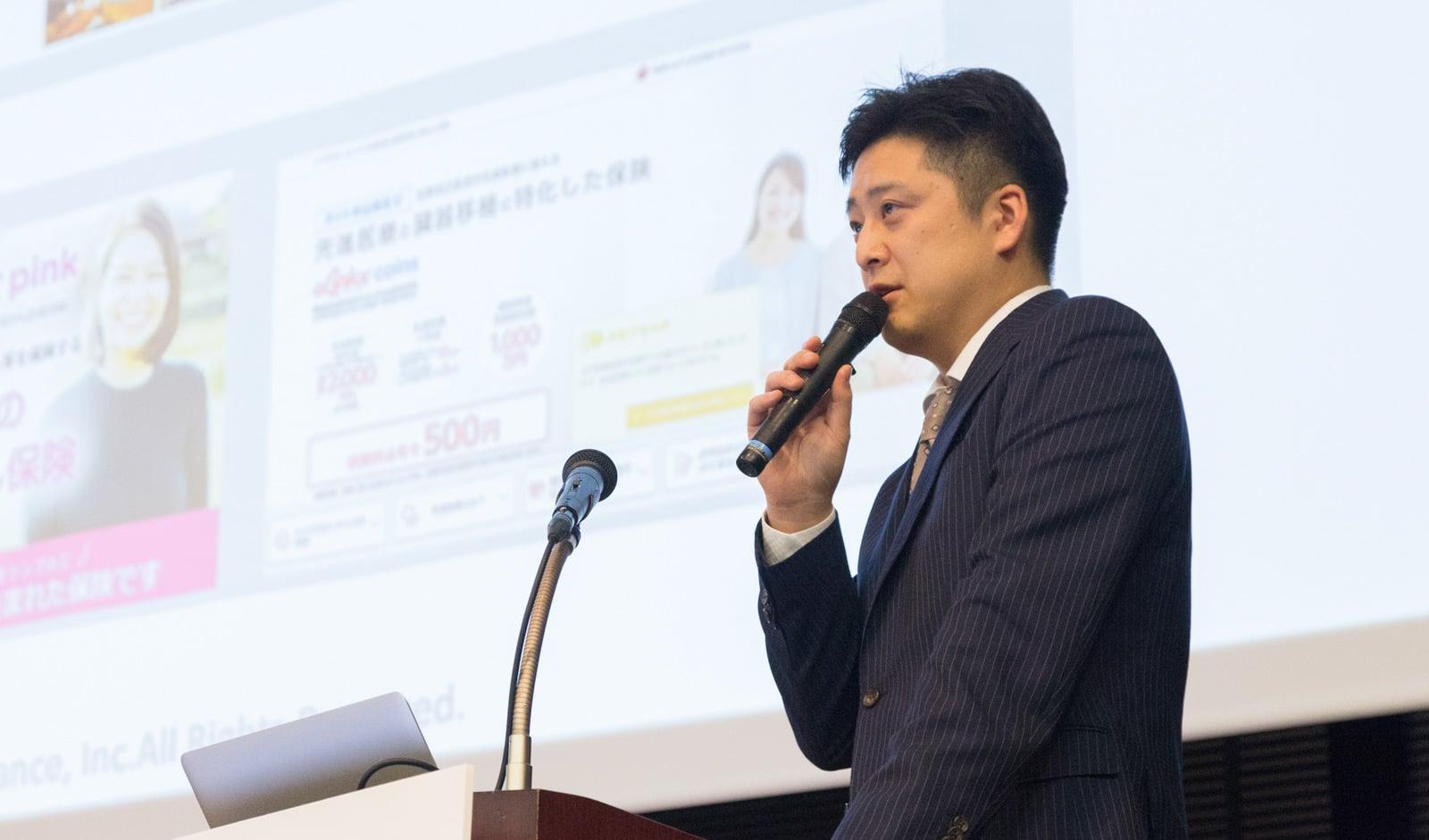 損保ジャパン日本興亜ひまわり生命保険株式会社 事業企画部 副長 矢木 智彦氏