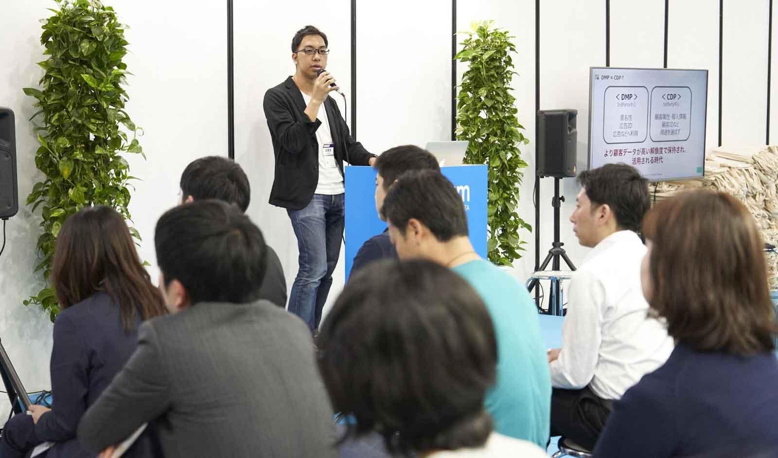 株式会社Legoliss 取締役 データソリューション事業部管掌 加藤 英也氏登壇模様