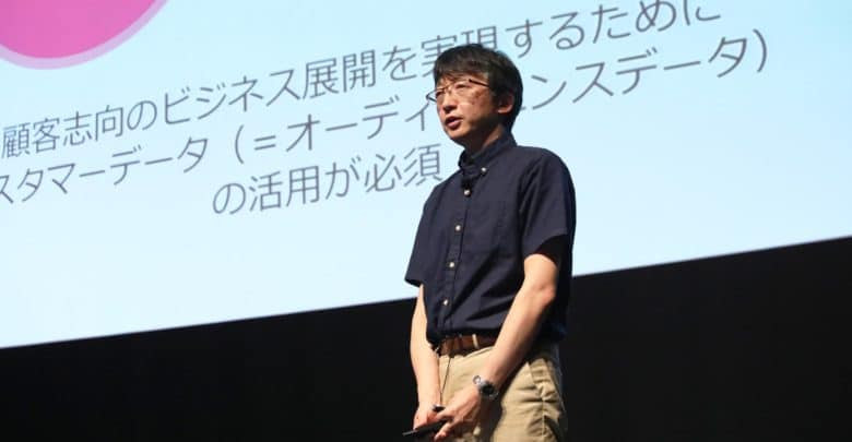 Photo of 朝日新聞社の顧客データ活用法と新メディア構想