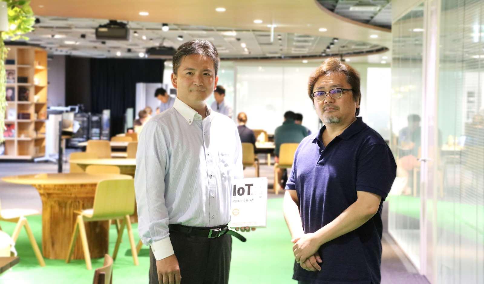 書籍「IoTの基本・仕組み・重要事項が全部わかる教科書」(SBクリエイティブ)を紹介する、八子知礼氏と杉山恒司氏