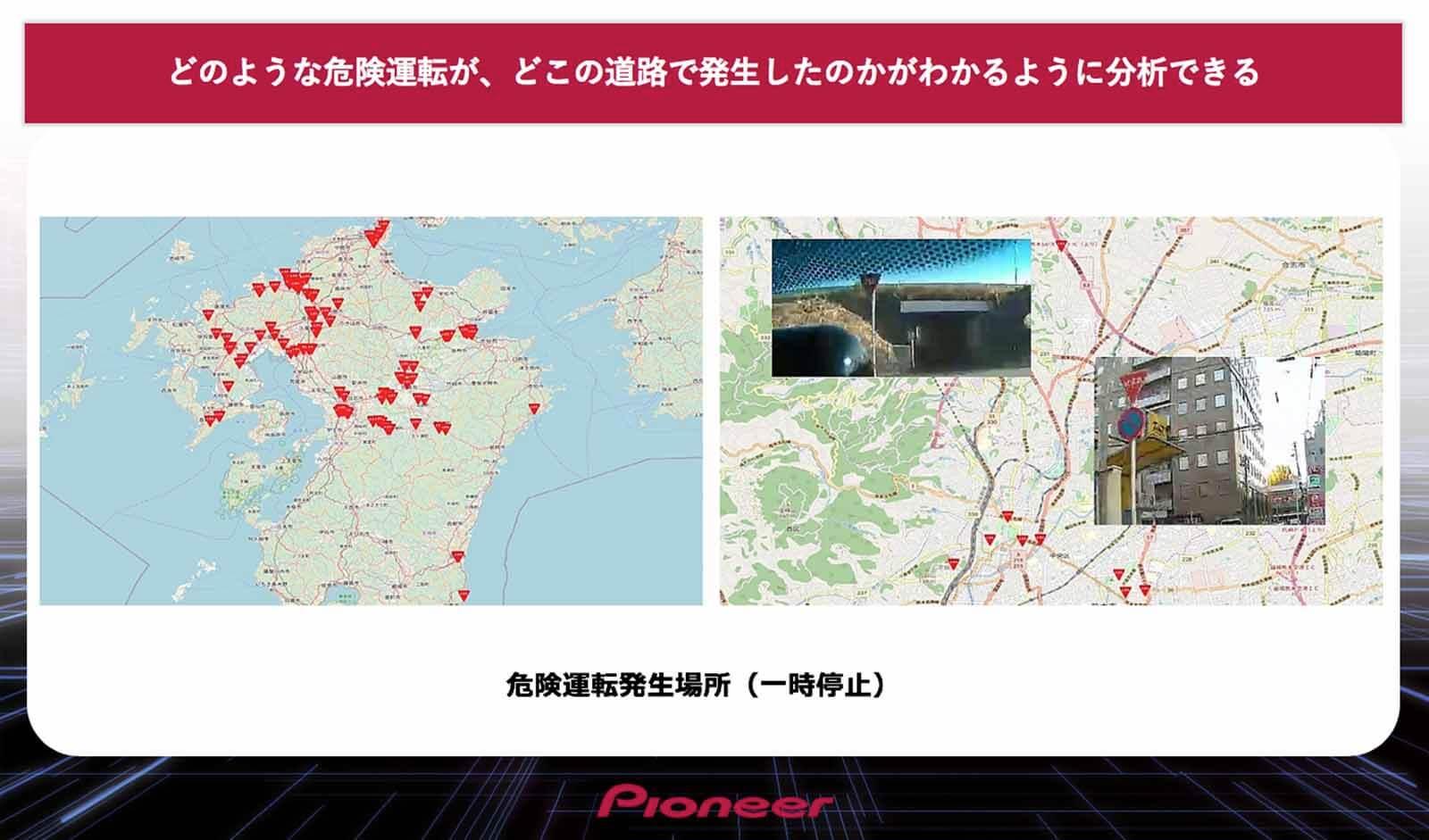 pioneer_p11_2