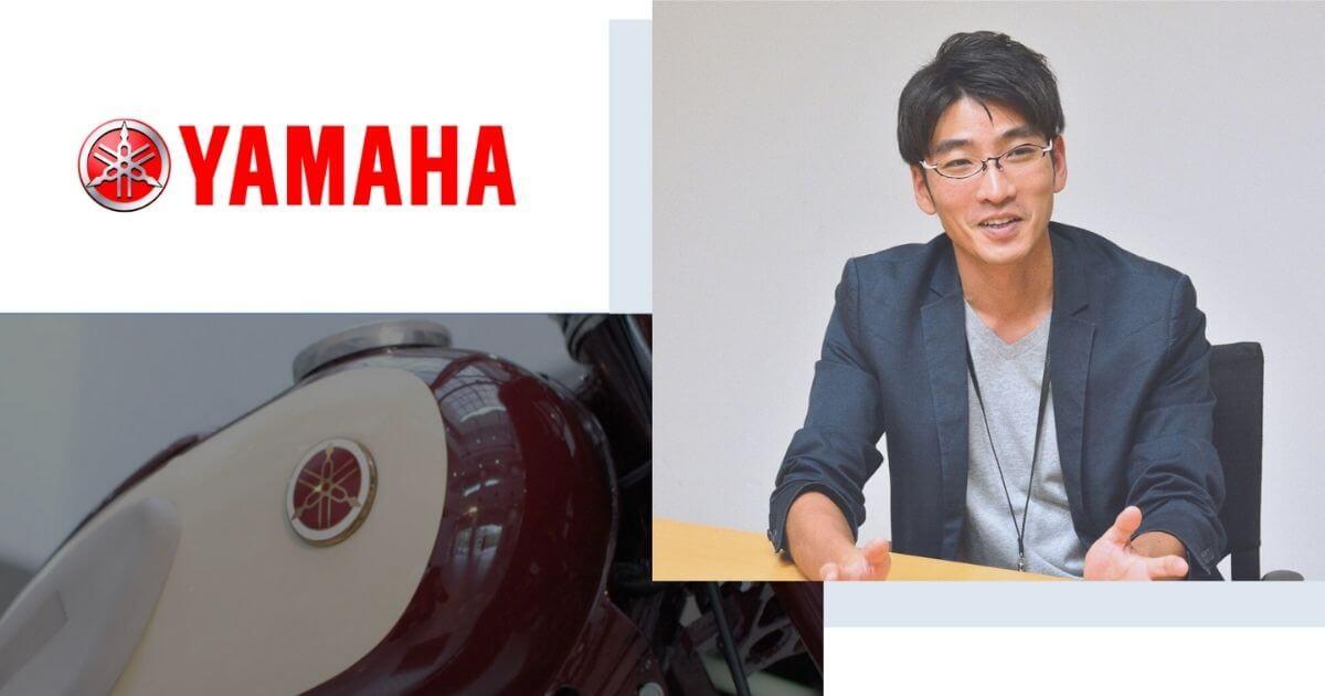ヤマハ発動機のDXは「お客様」を主語にしたデータ基盤作りから始まった