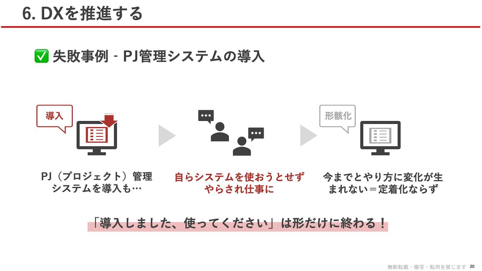 plazma13-case-study-biccamera-mia-7