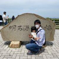 Photo of Takahiro Inoue